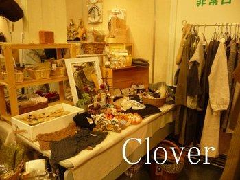 Clover .jpg