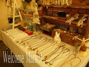 Welcome Market.jpg